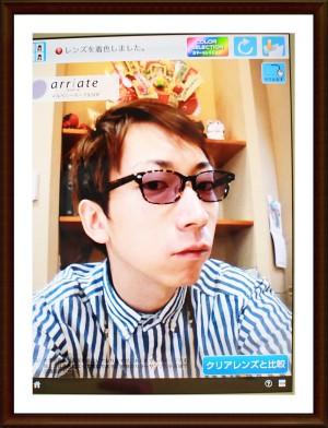 めめIMG_9450
