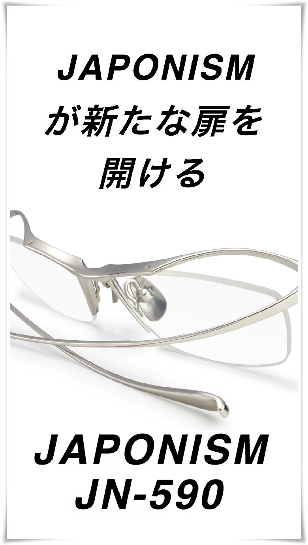 jn_ss2016_2-01[1]
