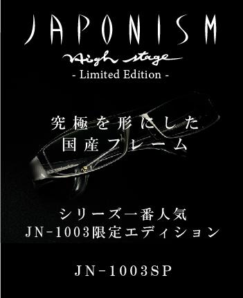 AW2016_banner_2_1003-08[1]