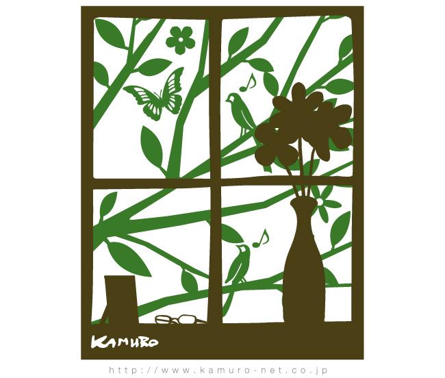 KAMURO%20ロゴ
