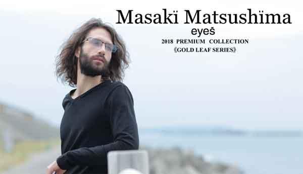 Masaki-2018img1